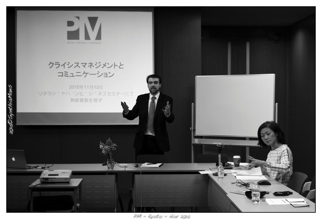 Litera Japan